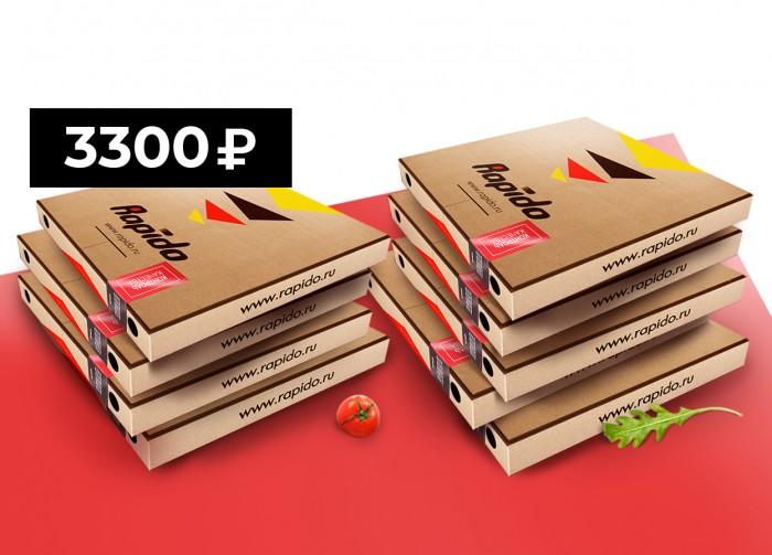 Набор 9 пицц 33 см.